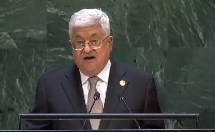 Mahmoud Abbas at the 74th UN General Assembly
