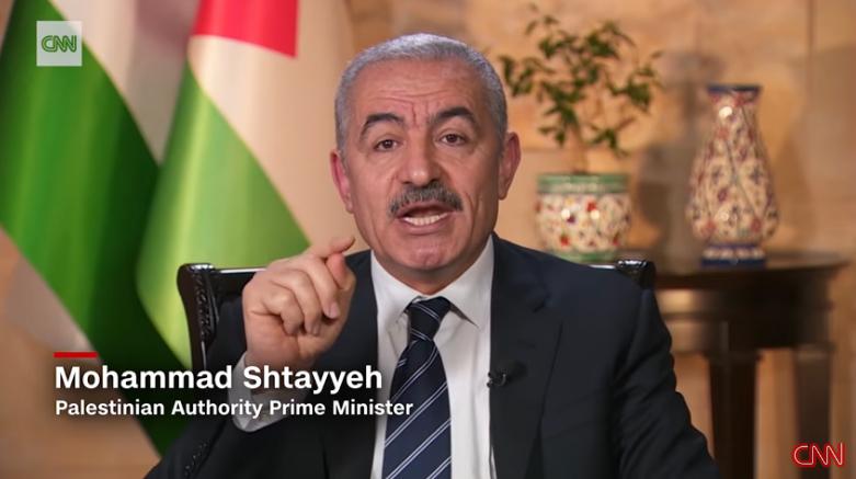 Mohammed Shtayyeh PM on CNN