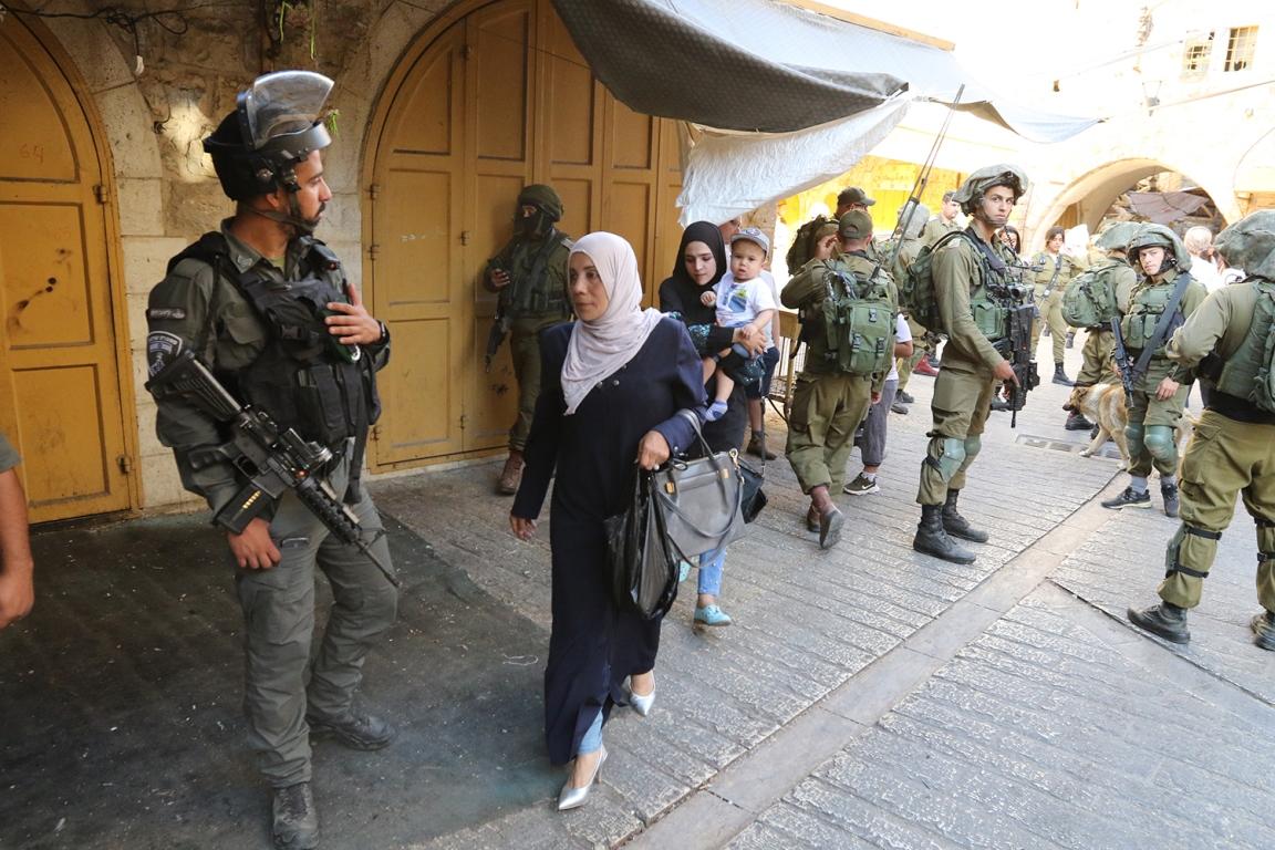 Israeli aggression - June 2020